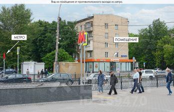 аренда офиса класса с в москве