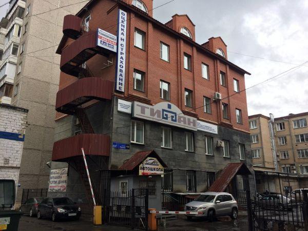 Офисное здание на проспекте Ленина, 83Б