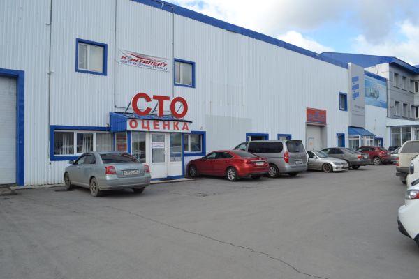 Производственно-складской комплекс на Нефтеюганском шоссе, 26