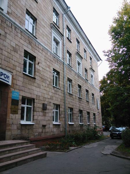 Бизнес-центр на ул. Кирова, 5