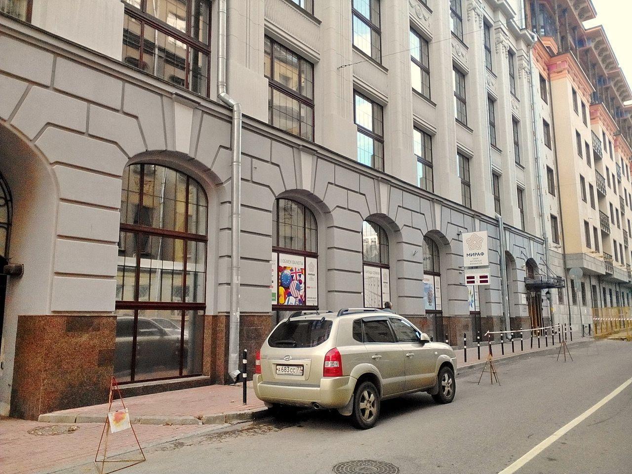 Филипповское подворье аренда офисов Аренда офиса 7 кв Каспийская улица