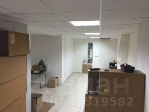 Снять помещение под офис Стрешнево Аренда офиса 15 кв Утренняя улица