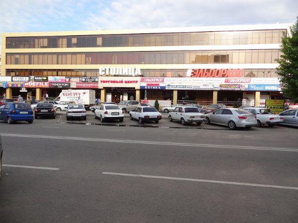 Торгово-развлекательный центр Столица