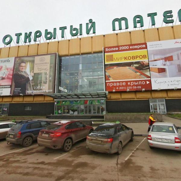 Торговый центр Открытый материк