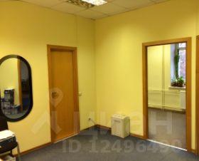 Аренда офиса 50 кв Новоалексеевская улица авито коммерческая недвижимость нальчик