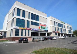 Снять помещение под офис Маяковского улица арендовать офис Румянцево