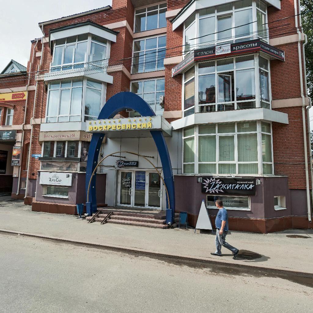 Коммерческая недвижимость Розы Люксембург улица армавир коммерческая недвижимость аренда