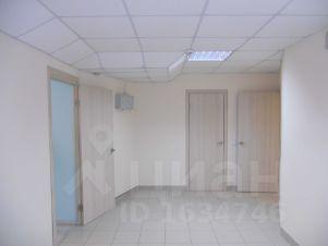 Аренда офиса в кирове в р-не ж.д вокзала азов продажа коммерческой недвижимости