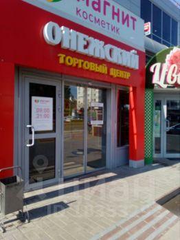 Снять место под офис Стрелецкий 1-й проезд портал поиска помещений для офиса Чоботовская 3-я аллея