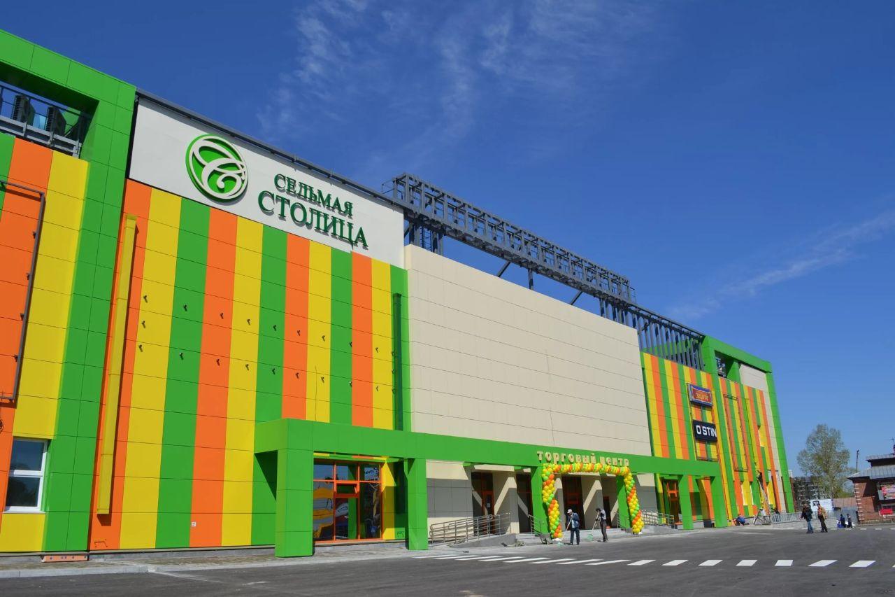 Торговом центре Подсолнух