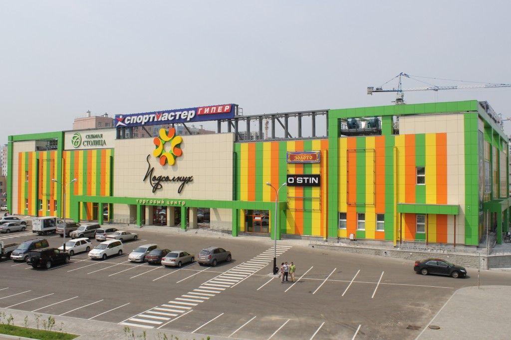 продажа помещений в ТЦ Подсолнух