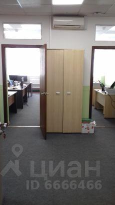 Аренда офиса м.пролетарская, павелецкая Аренда офиса 40 кв Радиаторская 2-я улица