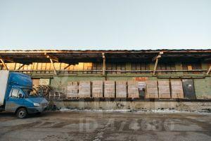 Аренда офисов в алтуфьево в районе лианозово Аренда офиса 7 кв Серегина улица