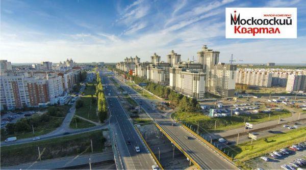 2-я Фотография ЖК «Московский квартал»