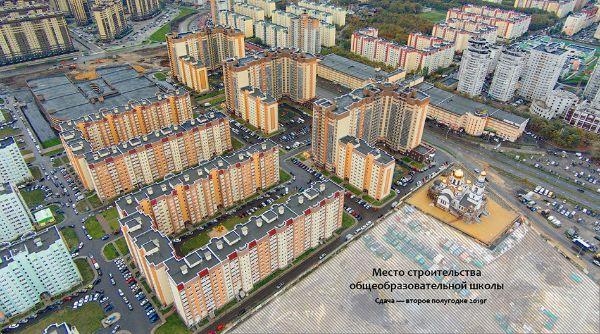 10-я Фотография ЖК «Московский квартал»