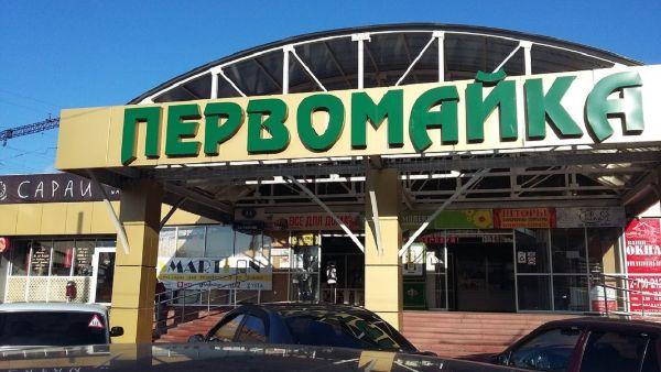 07189720ee74 70 предложений в торговых центрах - Снять помещение в торговом ...