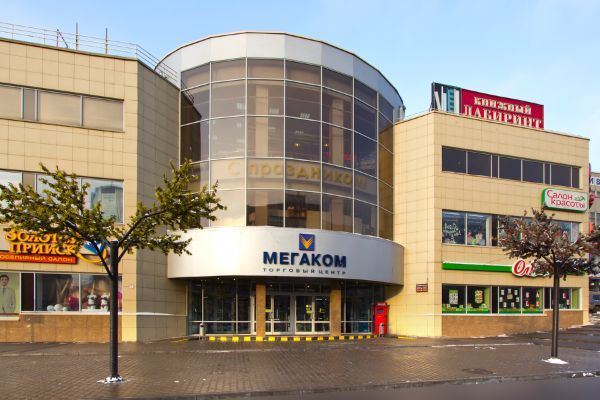 Специализированный торговый центр МЕГАКОМ-ИНТЕРЬЕР