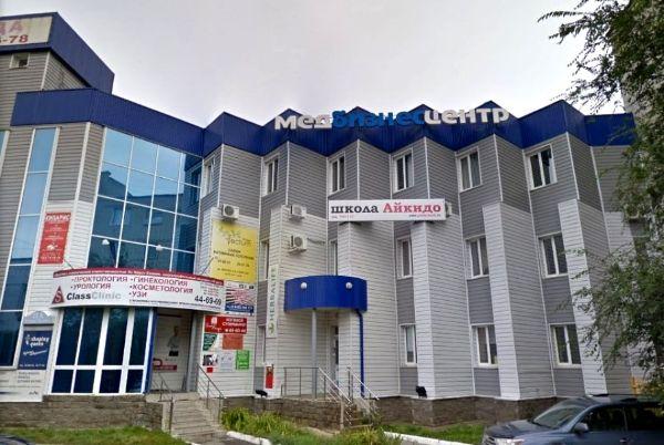 Бизнес-центр Медбизнесцентр