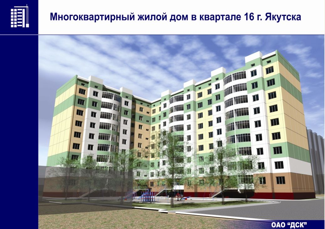 купить квартиру в ЖК по ул. Петра Алексеева, 72 (16 квартал)