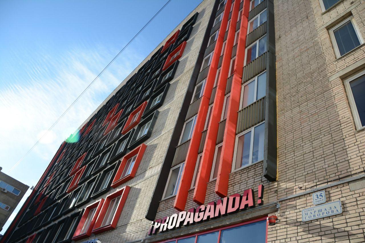 Аренда коммерческая недвижимость категория б петроградский район сайт поиска помещений под офис Вольная улица