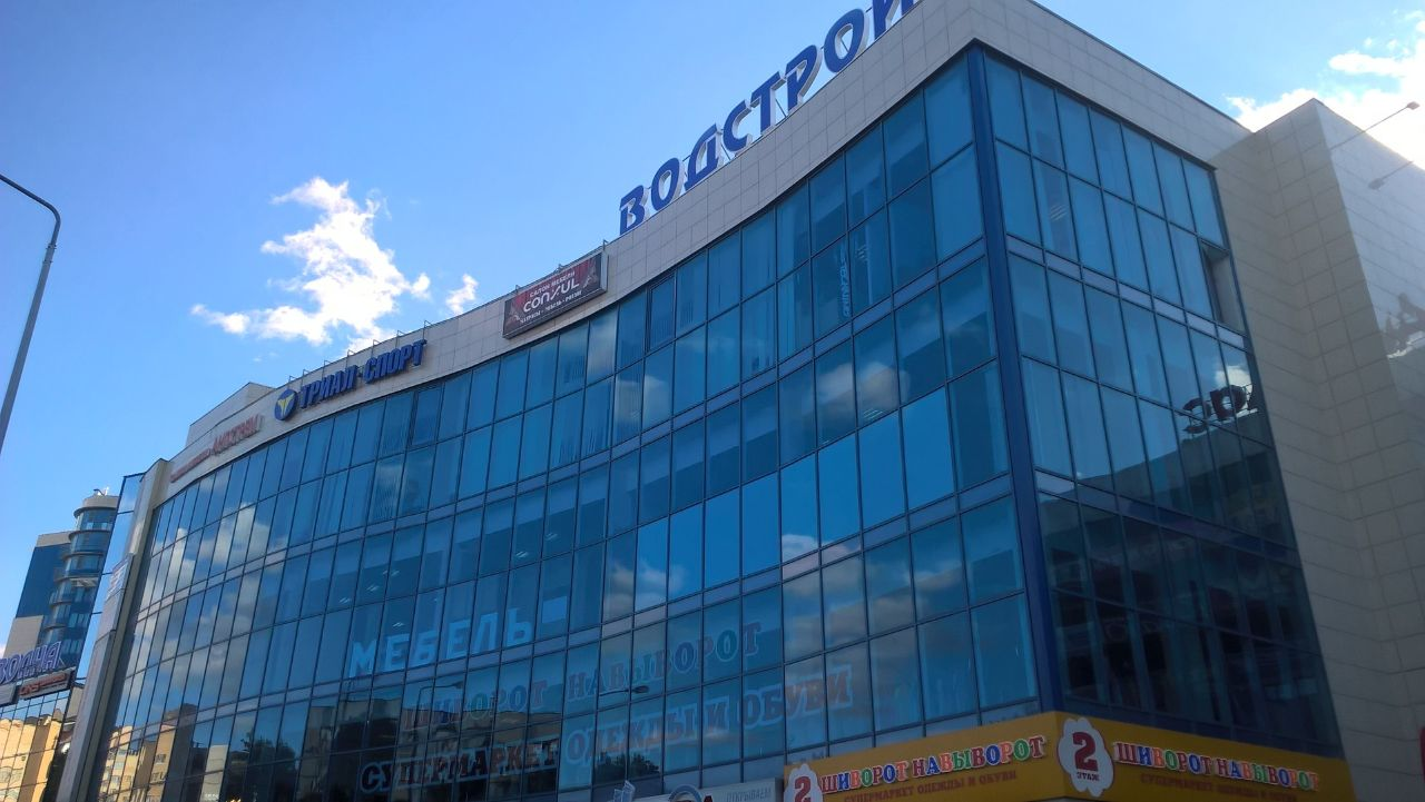 аренда помещений в ТЦ Водстрой
