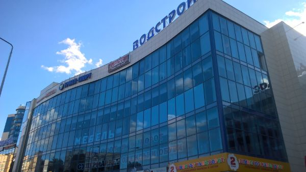 Торговый комплекс Водстрой