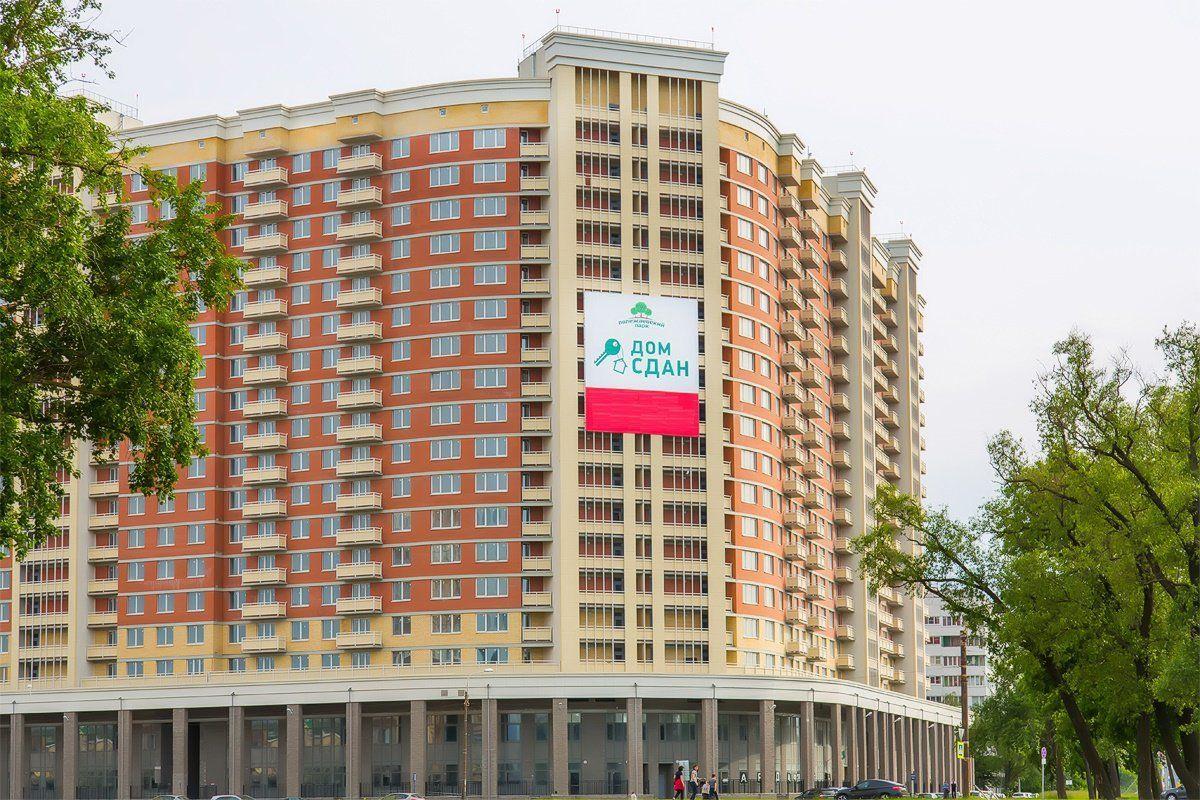 купить квартиру в ЖК Полежаевский парк