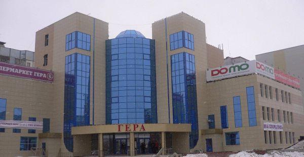 Торговый центр Гера