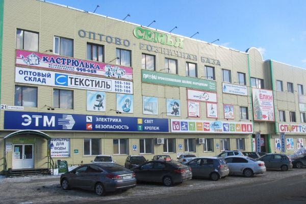 Торгово-складской комплекс Семья