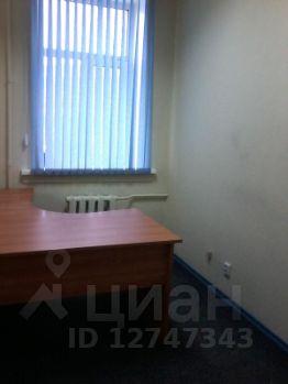 Офисные помещения Ватутина улица аренда коммерческой недвижимости г благовещенск