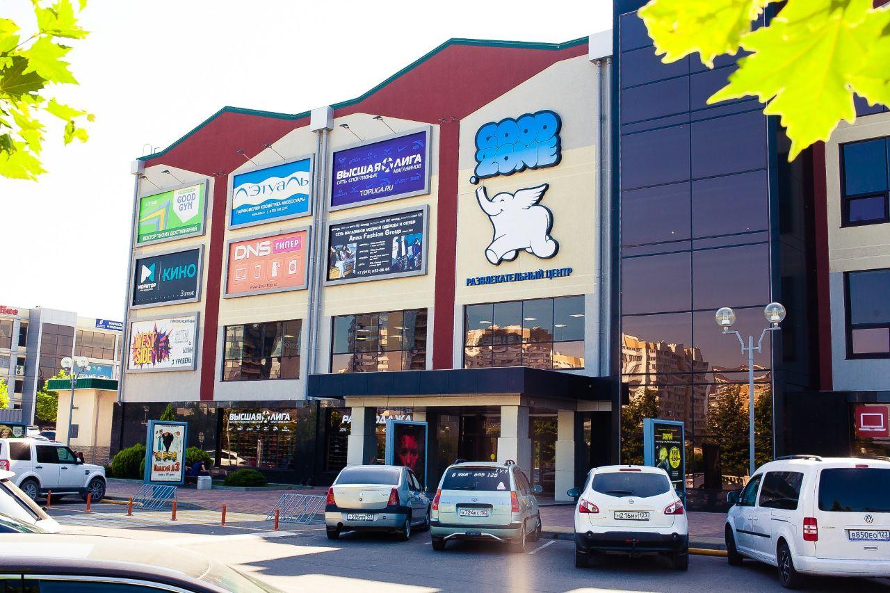 948cc3924c2c ТРЦ Good Zone (Гудзон) – аренда и продажа торговых помещений в ...