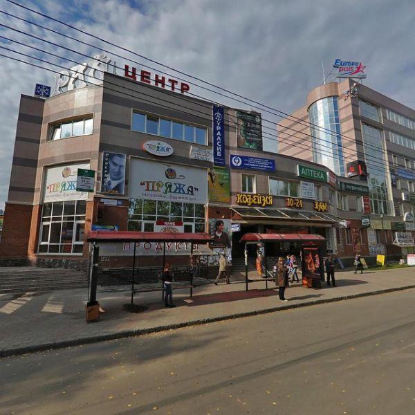 Торгово-офисный комплекс Северный Рай