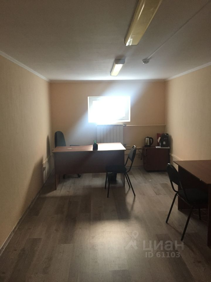 Арендовать офис Азовская улица аренда коттеджа под офис в москве