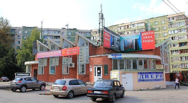 Торговый центр На Кадыкова