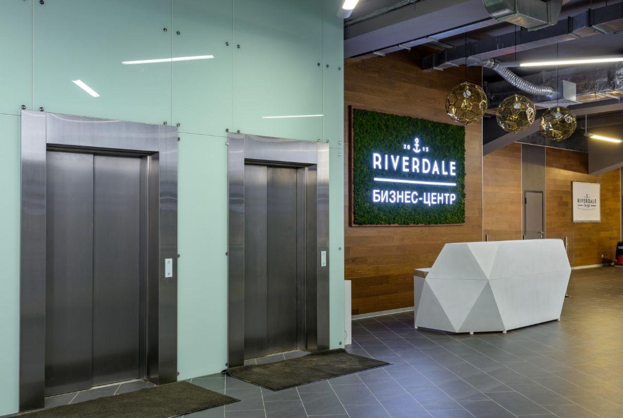 продажа помещений в БЦ Riverdale (Ривердейл)
