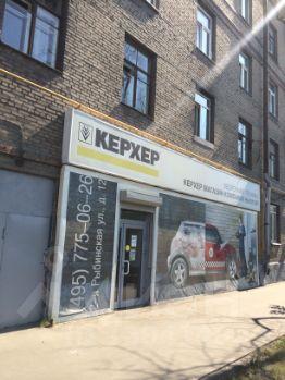купить коммерческую недвижимость в пушкинском районе