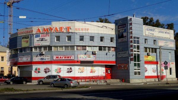 Торгово-офисный комплекс Амулет