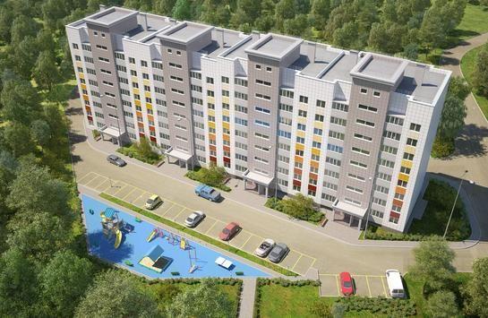 купить квартиру в ЖК ул. Пржевальского