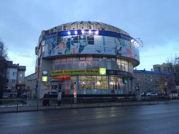 Торговый центр Фокус