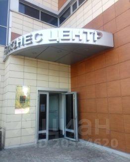 Аренда офиса в лапино продажа коммерческой недвижимости в грузии