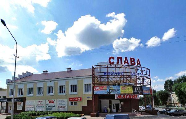 Бизнес-центр Слава