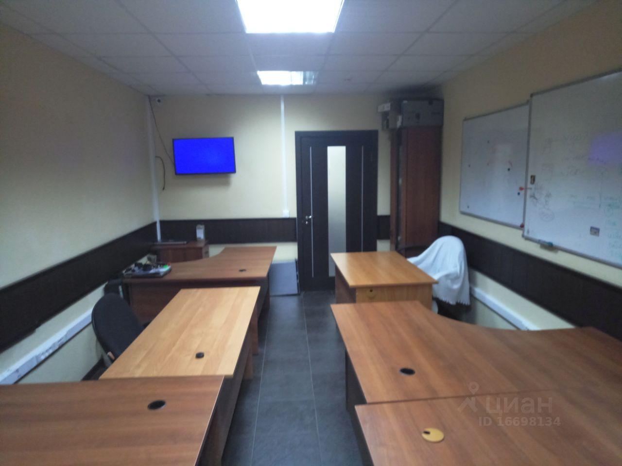 Арендовать офис Болотниковская улица Аренда офиса 50 кв Уткина улица