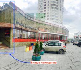 Офисные помещения под ключ Маршала Полубоярова улица аренда офисов в г.сергиев пасад