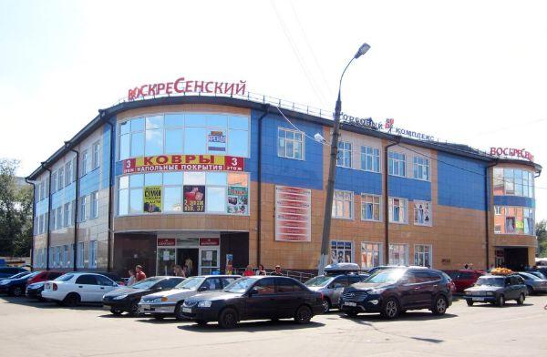 Торговый комплекс Воскресенский