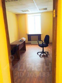 Аренда офиса 15 кв Волжский бульвар поиск офисных помещений Хорошевского Серебряного Бора 2-я линия