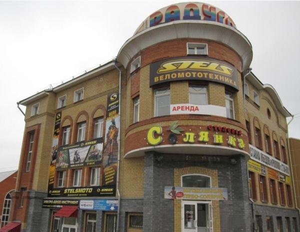 Торгово-офисный комплекс Радуга