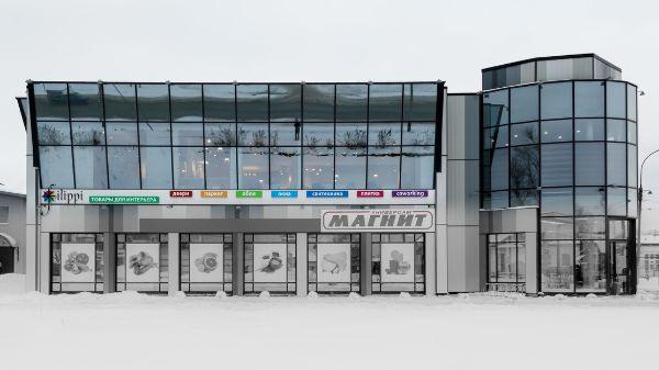 Торгово-офисный комплекс на ул. Орловская, 44А