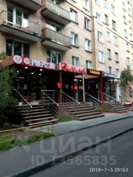 Снять место под офис Федеративный проспект аренда офиса пойковский