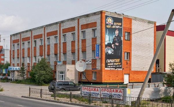 Офисное здание на проспекте Губкина, 16