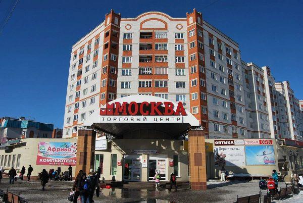 Торгово-офисный комплекс Москва